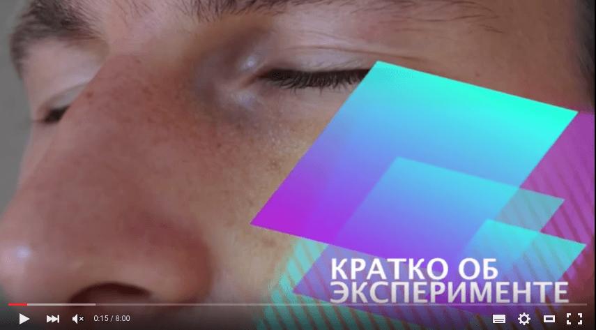 Jeunesse эксперимент и его РЕЗУЛЬТАТЫ (Александр и Ольга Жданович)