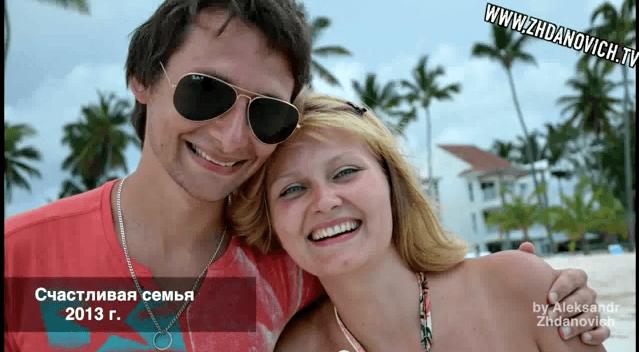 А как вы воплощаете свои мечты? Ольга и Александр Жданович