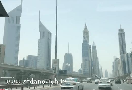 Хорошего дня, JW Marriott Marquis Dubai