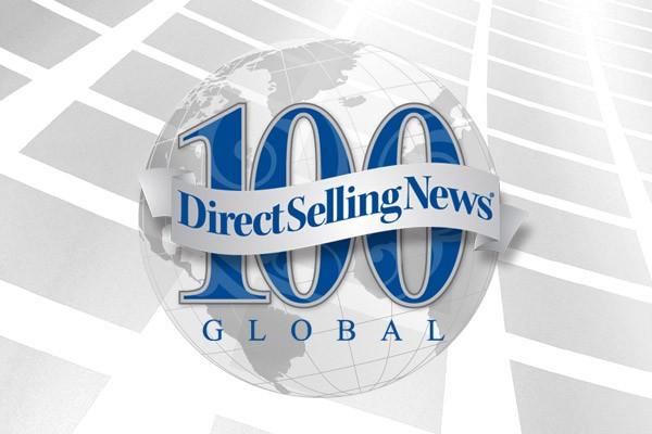 Top 100 DSN 2017 - Рейтинг сетевых компаний 2017